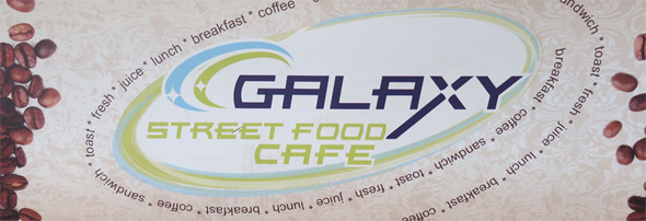 galaxy_cafe_top